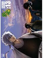 銀魂 SEASON3 13