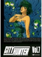 CITY HUNTER Vol.7
