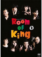 Room Of King Vol.2