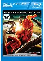 スパイダーマン 2 (ブルーレイディスク)