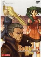 SoltyRei Vol.6