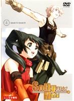 SoltyRei Vol.8