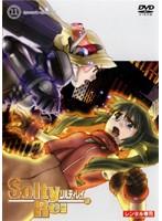 SoltyRei Vol.11