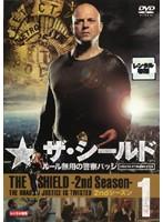 ザ・シールド ルール無用の警察バッジ 2ndシーズン Vol.1