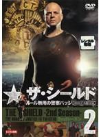 ザ・シールド ルール無用の警察バッジ 2ndシーズン Vol.2