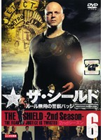 ザ・シールド ルール無用の警察バッジ 2ndシーズン Vol.6