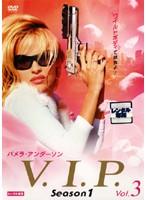 V.I.P. Season1 Vol.3