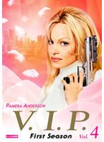 V.I.P. Season1 Vol.4