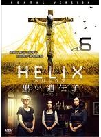 HELIX-黒い遺伝子- シーズン 2 Vol.6
