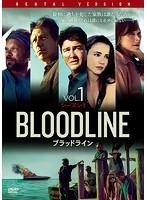 BLOODLINE ブラッドライン Vol.1