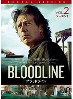 BLOODLINE ブラッドライン Vol.2