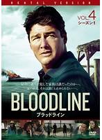 BLOODLINE ブラッドライン Vol.4