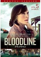 BLOODLINE ブラッドライン Vol.5