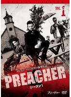 PREACHER プリーチャー Vol.1