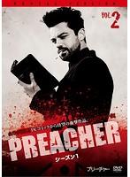 PREACHER プリーチャー Vol.2