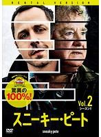 Sneaky Pete スニーキー・ピート シーズン1 Vol.2