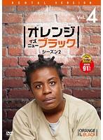 オレンジ・イズ・ニュー・ブラック シーズン2 Vol.4