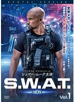S.W.A.T. シーズン1 Vol.1