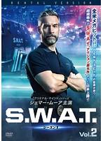 S.W.A.T. シーズン1 Vol.2