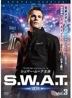 S.W.A.T. シーズン1 Vol.3