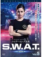 S.W.A.T. シーズン1 Vol.5