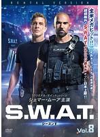 S.W.A.T. シーズン1 Vol.8