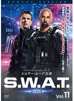 S.W.A.T. シーズン1 Vol.11