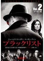 ブラックリスト シーズン6 Vol.2