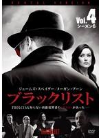 ブラックリスト シーズン6 Vol.4