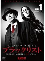 ブラックリスト シーズン7 Vol.1