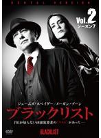 ブラックリスト シーズン7 Vol.2