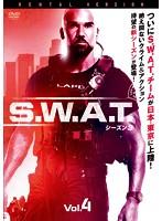 S.W.A.T. シーズン3 Vol.4