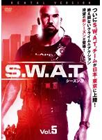 S.W.A.T. シーズン3 Vol.5