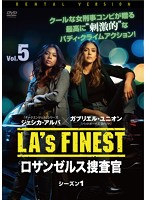 LA's FINEST/ロサンゼルス捜査官 シーズン1 Vol.5