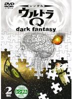 ウルトラQ ~dark fantasy~ case 2