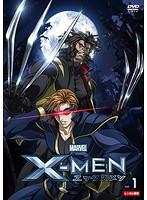 X-メン 1