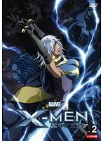 X-メン 2