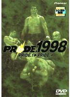 プライド.1998 PRIDE.1-2