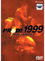 プライド.1999 PRIDE.5-6