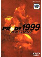 プライド.1999 PRIDE.7-8