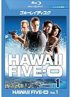 HAWAII FIVE-0 Vol.1 (ブルーレイディスク)