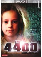 4400 フォーティ・フォー・ハンドレッド シーズン1 Vol.1