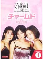 チャームド 魔女3姉妹 シーズン1 vol.1