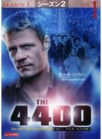 4400 フォーティ・フォー・ハンドレッド シーズン2 Vol.1
