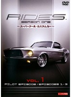 RIDES ~スーパークール・カスタムカー~ Vol.1