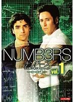 NUMB3RS ナンバーズ 天才数学者の事件ファイル シーズン1 Vol.1
