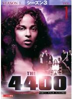 4400 フォーティ・フォー・ハンドレッド シーズン3 Vol.1