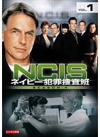NCIS〜ネイビー犯罪捜査班 シーズン4 vol.1