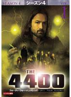 4400 フォーティ・フォー・ハンドレッド シーズン4 Vol.1