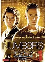 NUMB3RS ナンバーズ 天才数学者の事件ファイル シーズン4 Vol.1